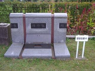 壁面型墓所サンプル