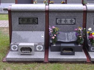壁面型墓所