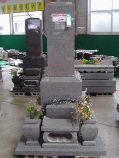 和型墓石06