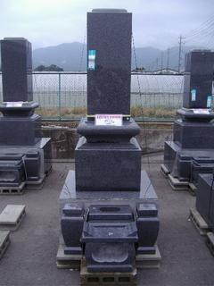 和型墓石07
