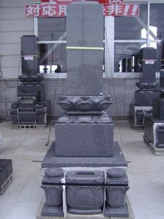 和型墓石08