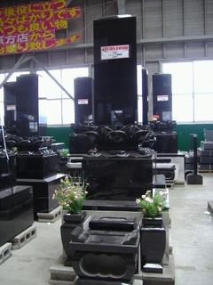 和型墓石13