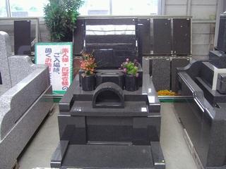 洋型墓石09