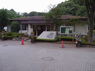 早野聖地公園管理事務所