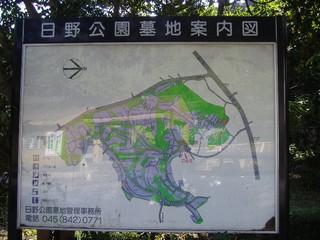 日野公園墓地02