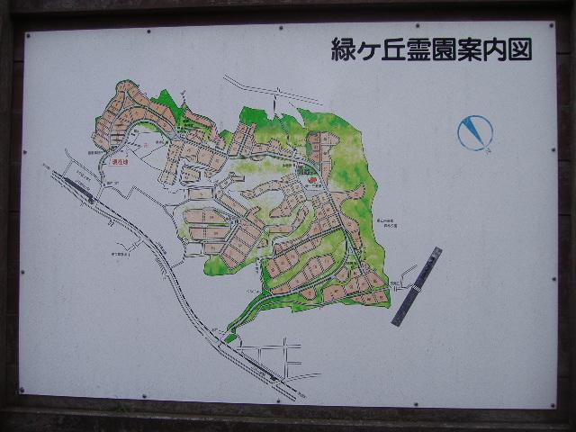 緑ヶ丘霊園02