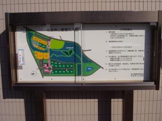 営峰山霊園02