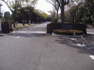 大庭台霊園02